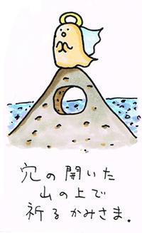 ココナラでも、産土神社リサーチできます - ☆ひかりの水路☆