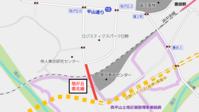 日野3・4・24号旭が丘南北線橋が架かり始める(2019.11) - 俺の居場所2(旧)
