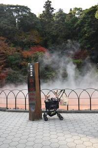 りぃと九州 その4 - りりぃ達といっしょ+りお+りぃ&ちゃい
