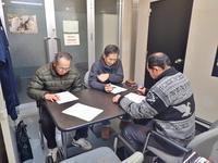 「地域合同の賽の神祭り」実行委員会を開催しました - 浦佐地域づくり協議会のブログ