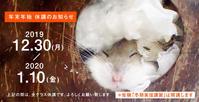 年末年始・休講日のお知らせ - 大阪の絵画教室|アトリエTODAY