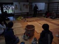 おかざりを作ろうA-鳥居形 - 千葉県いすみ環境と文化のさとセンター