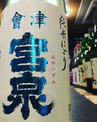 12月24日(火)はクリスマスイブ - 大阪酒屋日記 かどや酒店 パート2