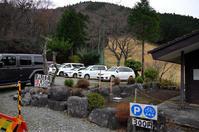 箱根外輪山の最高峰 金時山ハイキング - 徒然なるままに、旅行・登山日記