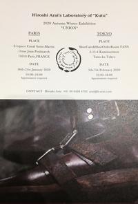 DM届きました! - Shoe Care & Shoe Order 「FANS.浅草本店」M.Mowbray Shop