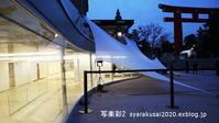 岡崎公園に行く12月-2 - 写楽彩2