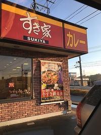 ¥250の朝定食 - ビバ自営業2