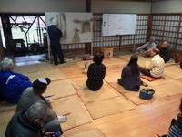 おかざりを作ろうB-輪飾り - 千葉県いすみ環境と文化のさとセンター