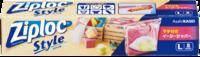 第73th RSP in 品川★ 旭化成ホームプロダクツ★『Ziploc Style』 - Lady EVAのMy Favorite Things