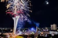 ヤマナシコンシェルも好評・城のホテルは来年春オープンします。 - Hotel Naito ブログ 「いいじゃん♪ 山梨」