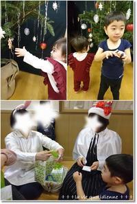 保育園のクリスマス会は王子と姫の成長を垣間見れた1日でした♪ - 素敵な日々ログ+ la vie quotidienne +