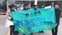 東京・東久留米市で市民パレード - こんにちは 原のり子です