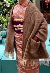 【お客様より】ポケットショールと着物 - ベルギーの小さなおみせ PERIPICCOLI