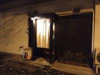 2019.11.26 居酒屋とくさ - ジムニーとハイゼット(ピカソ、カプチーノ、A4とスカルペル)で旅に出よう