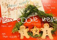 メリーの会のプレゼント*ティーツリーのクッキーリースがやって来た! - maki+saegusa