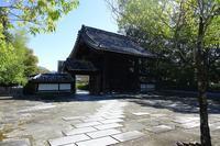 旧山口藩庁門 - レトロな建物を訪ねて
