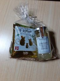 今日はこれから占い館あろは・北軽井沢店へGO☆ - 占い師 鈴木あろはのブログ