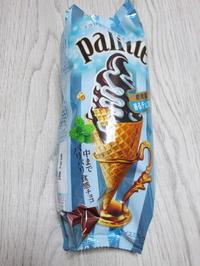 Palitte(パリッテ) 期間限定香るチョコミント@グリコ - 岐阜うまうま日記(旧:池袋うまうま日記。)