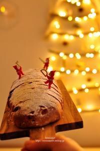クリスマスパーティーしてきました~🎄 - Awesome!