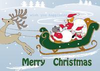クリスマスカード - ぎんネコ☆はうす