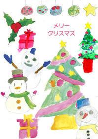 クリスマスだよ2019☆ゆきだるまとツリー&プレゼントの絵 - 絵画教室アトリえをかく