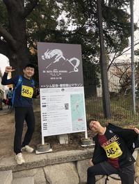 第7回シム記念・摩耶登山マラソンに参加 - かがやきブログ