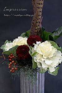 定期装花からピンポンマム:アブロン - Impression Days