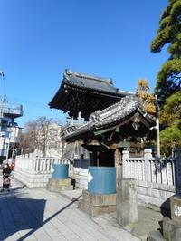 東京徒士組の会主催歴史探訪のご案内 - 東京徒士組の会