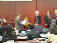 環境保全功労者 として「霞ケ浦環境科学センターパートナー」が表彰されました! - ぴゅあちゃんの部屋