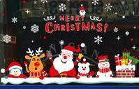 メリークリスマス - 素人木工雑貨と犬猫日記