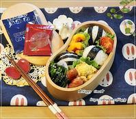 おにぎり弁当とクリスマス・イブ♪ - ☆Happy time☆