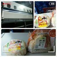 【生中継】お昼ごはんは新幹線を見つつ。。。(=^ω^) - コグマの気持ち