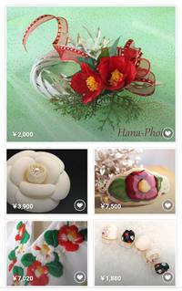 creema注目のキューレーション「冬を彩る椿」にカメリアコサージュを掲載していただきました - ic amo 制作blog