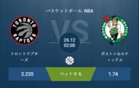NBA - 1xブログ