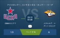 コンチネンタル・ホッケー・リーグ - 1xブログ