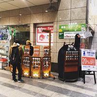 東急ハンズ広島店出店にお越しいただき、ありがとうございました! - 職人的雑貨研究所