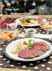 残り物弁当とクリスマスメニュー♪ - ☆Happy time☆