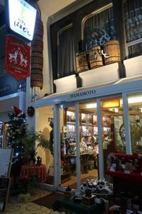 2. 飛鳥Ⅱ クリスマス・GSクルーズ「アーモンドトースト・姫路城・姫路おでん・神戸」 - Fin Groundhog Day