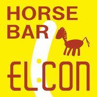 今年最後のG1ホープフルステークス - ホースバーエルコン HORSE BAR ELCON