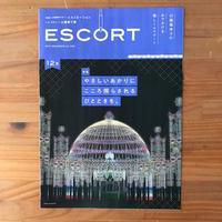 [WORKS]ESCORT vol.228 - 机の上で旅をしよう(マップデザイン研究室ブログ)