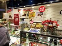 Caffarel(カファレル)東京駅グランスタ店 - 岐阜うまうま日記(旧:池袋うまうま日記。)