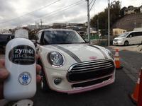 BMW MINI cooper 5door Day3 - 磨き屋 FURUKAWA's Blog