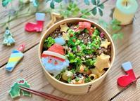 クリスマスのおうちごはん と お弁当 - おだやかなとき
