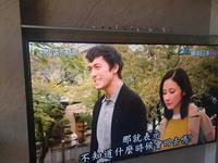 台湾ではまっていたドラマと、今、はまっているドラマ。 - メイフェの幸せ&美味しいいっぱい~in 台湾