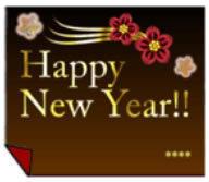 お正月用「年賀状っぽい貼り紙」スタンプ・1クリックで新年のご挨拶 - 花POP (excite)