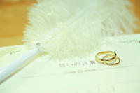 婚姻届を書く日。 - アーマ・テラス   ウエディングブログ