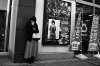 冬の光#08 - Yoshi-A の写真の楽しみ