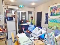 賽の神祭りの準備が事務室でありました - 浦佐地域づくり協議会のブログ