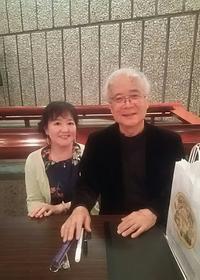 小林道夫先生 - ピアニスト山本実樹子のmiracle日記
