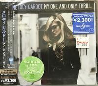 """♪700 メロディ・ガルドー """" MY ONE & ONLY THRILL """" CD 2019年12月28日 - 侘び寂び"""